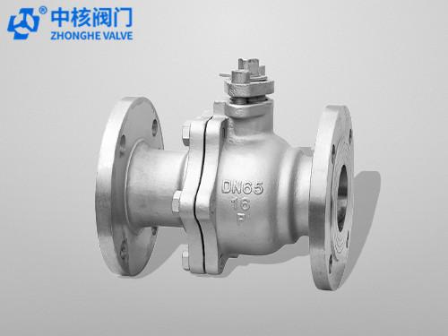 http://www.zhonghe-valve.com/product/809.html