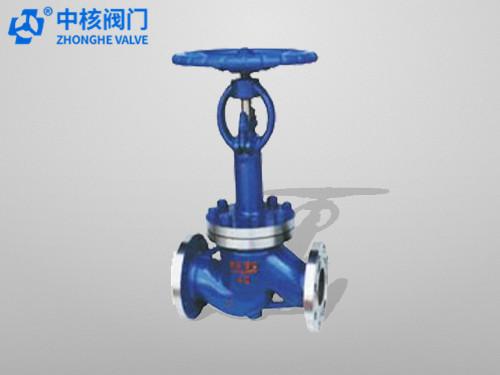 http://www.zhonghe-valve.com/product/814.html